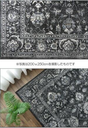 絨毯4.5畳