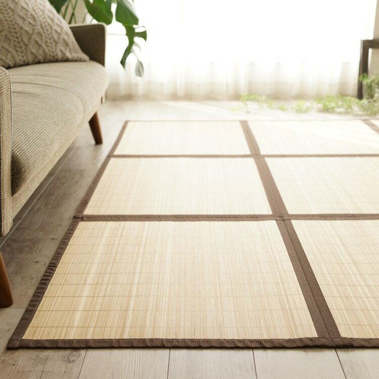 折り畳める 竹ラグ 天然素材 バンブー カーペット 3畳 ラグマット 夏 涼感!エコ素材 絨毯 180×240cm カラー ブラウン、ベージュ 全国送料無料 夏用 イ草 籐、あじろに匹敵