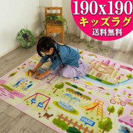 子供部屋 女の子 キッズ ラグ 190×190 約 2畳 洗える ピンク お人形 メルヘン かわいい カーペット ラグマット 正方形 水洗い 洗濯 誕生日 プレゼント 子供用 送料無料