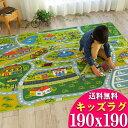 子供部屋 ラグ に! デスクマット 道路 線路 のデザイン ロードマップ カーペット ラグマット 190×190 2畳 大 正方形…