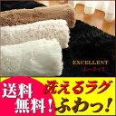 ラグ 洗える ラグマット 3畳 洗えるカーペット シャギーラグ 毛皮のような肌触り! 190×240 長方形 リビング ホワイト 白 ブラック 送料無料 カーペ...