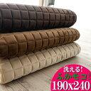 【10%OFFクーポン!】 ラグ 3畳 洗える ラグマット ふかモコ 厚手 ホットカーペット対応 キルト ラグマット 190×240 北欧 ウレタン カーペット 絨毯 じゅうたん おしゃれ かわいい 送料無料
