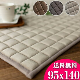 洗える ラグ 厚手 95×140 キルト ブラウン ベージュ ラグマット 北欧 ウレタン カーペット ホットカーペットカバー 絨毯 じゅうたん アクセント マット おしゃれ かわいい 送料無料
