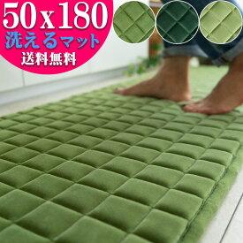 洗える キッチンマット 180cm ロングマット 50×180 キルト グリーン カーキ 緑 黄緑 ラグマット カフェ 北欧 ウレタン カーペット 絨毯 じゅうたん アクセントマット おしゃれ かわいい 送料無料