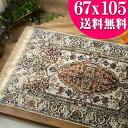 玄関マット 室内 67×105 ペルシャ ベージュ おしゃれ シルク タッチ 絨毯 柄 高級 ラグ ヴィンテージ アンティーク …