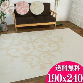 洗える 国産 カーペット ラグ 柄 絨毯 3畳 190×240 日本製 じゅうたん ラグマット おしゃれ アクセントラグ オーナメント リビング ブラウン ピンク ベージュ