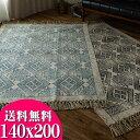 ラグ 1.5畳 用 洗える じゅうたん 絨毯 140×200 オルテガ ヴィンテージ 風 ラグマット カーペット おしゃれ 手織り 平織り エスニック kilim かわいい 綿 コットン