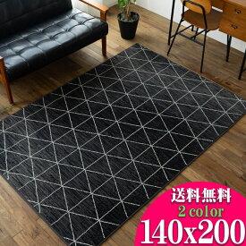 約1.5畳 ベニワレン風 2色展開 ウィルトン織 ヴィンテージ 140×200 絨毯 じゅうたん レッド ブラック グレー ラグマット 北欧 幾何学 アンティーク シンプル おしゃれ アクセントラグ カーペット 長方形 リビング