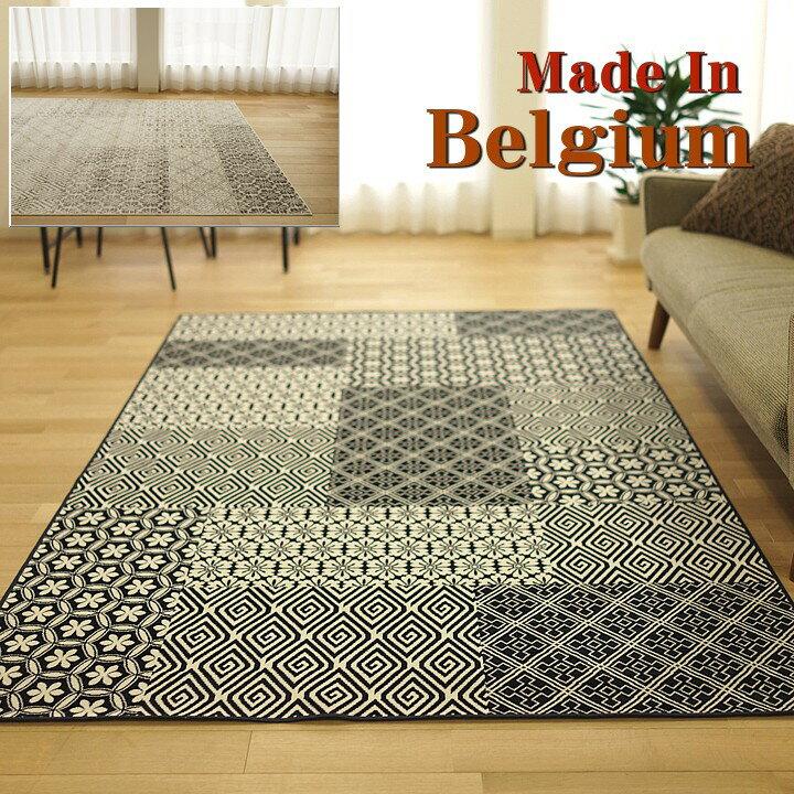 ラグマット 和風 モケット織り 薄手 ラグ カーペット 3畳 195×250 ベルギー絨毯 ホットカーペットカバー ルンバOK 絨毯 じゅうたん カーペット