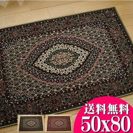 【お得な限定クーポンあり!】 玄関マット 室内 屋内 アンティーク 調 北欧 50×80 マヒ ペルシャ絨毯 柄 ラグマット 通販 送料無料 マット 風水 レッド 赤