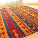 おしゃれ キリム 柄 ラグ 絨毯 3畳 大 ラグマット 200×250 じゅうたん アジアン モケット織り キリム柄 エスニック 調 カーペット kilim