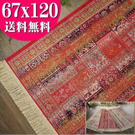 キリム 柄 玄関マット 67x120 室内 かわいい シルク の風合い ラグマット アジアン 通販 送料無料 ベルギー絨毯 屋内 風水 マット ラグ カーペット グリーン