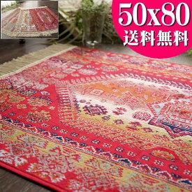 玄関マット 室内 50×80cm キリム 柄 かわいい シルク の風合い ラグマット アジアン 通販 送料無料 ベルギー絨毯 屋内 風水 マット ラグ カーペット グリーン