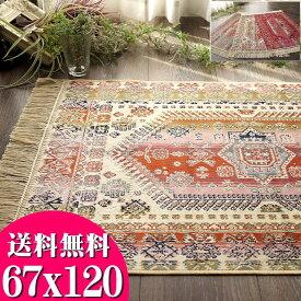 キリム 柄 玄関マット 室内 67x120cm かわいい シルク の風合い ラグマット アジアン 通販 送料無料 ベルギー絨毯 屋内 風水 マット ラグ カーペット グリーン