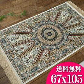 ペルシャ絨毯 柄 室内 玄関マット 高級 感ある雰囲気 シルク の風合い 屋内 ベージュ 通販 送料無料 ベルギー絨毯 玄関マット 風水