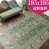 Kilim Patterned rugs Belgium carpet rug mat 195 × 195 moquette weaving thin rug carpet 2 Persian rug pattern hot carpet cover Rumba OK carpet carpet kilim Kilim rug