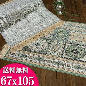 玄関マット 室内 屋内 高級 ラグマット シルクの風合い 67×105cm ペルシャ絨毯 柄 シルバー グレー グリーン 緑 通販 送料無料 ベルギー絨毯 おしゃれ 玄関マット 風水
