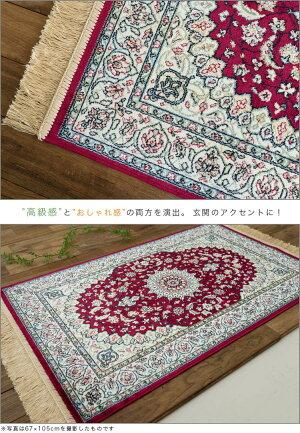 シルクタッチ玄関マット高級感ある雰囲気室内ラグマットペルシャ絨毯柄67×105cm室内屋内レッドred通販送料無料ベルギー絨毯玄関マット風水