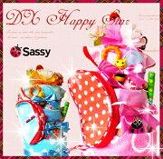 Sassyおむつケーキ3段豪華