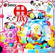 Sassy3段おむつケーキ20000円