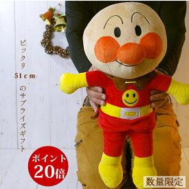 アンパンマン 抱き人形 出産祝い 男の子 女の子 あす楽 出産 お祝い かわいい 名入れ お祝い 出産祝 おしゃれ 可愛い 女の子 クリスマス 誕生日