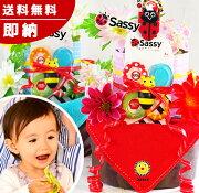 Sassyおむつケーキ5000円