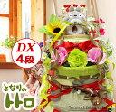 月間優良ショップ店 おむつケーキ オムツケーキ トトロ シリーズ となりのトトロ ジブリ 3段おむつケーキ 出産祝い (…