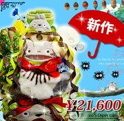 ジブリおむつケーキ10000円