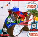 おむつバイク トーマス タオル ストローマグ 付き /★出産祝い 名入れ無料 / 送料無料 /あす楽 ★  おむつケーキ
