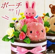 男の子女の子選べるおむつケーキ