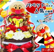 アンパンマンおむつケーキ