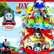 機関車トーマスの3段オムツケーキ