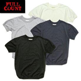 【1枚までレターパック対応】FULL COUNT/フルカウント 5222 FLAT SEAM HEAVY WEIGHT TEE Tシャツ フラットシーマ 半袖 定番