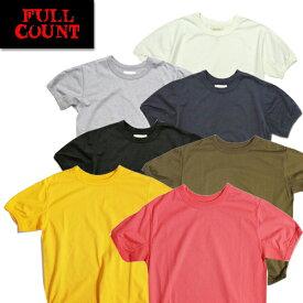 (★クーポン発行)フルカウント FULL COUNT 5222 FLAT SEAM HEAVY WEIGHT TEE Tシャツ フラットシーマ 半袖 無地 定番
