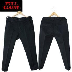 (★クーポン発行)FULL COUNT/フルカウン1328 Bedford Cloth Taperd Trousers ベッドフォードクロス テーパードトラウザーズ