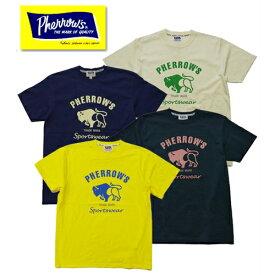 【1枚までレターパックライト対応】Pherrow's フェローズ 19S-PT2 バッファローロゴ プリント Tシャツ 定番