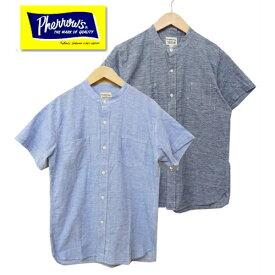 【限定生産】Pherrow's/フェローズ 18S-791WSS バンドカラーワークシャツ 半袖 アメカジ コットン リネン