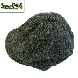 (★クーポン発行) シュガーケーン SUGAR CANE ブラックコバートアップルジャック SC02625 9oz BLACK COVERT APPLEJACK CAP 帽子 キャスケット