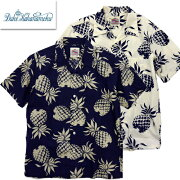 (★クーポン発行)デュークカハナモクDUKEKAHANAMOKUアロハシャツDK37811サンサーフCOTTONHAWAIIANSHIRT「DUKE'SPINEAAPLE」ハワイアンシャツオープンシャツSUNSURFヴィンテージパイナップルコットン