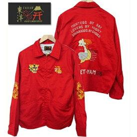 (★クーポン発行) TAILOR 東洋 テーラー東洋 TT13976 COTTON VIETNAM JACKET 「VIETNAM MAP」 ベトジャン ベトナムジャケット レッド 赤 刺繍