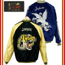 (★クーポン発行)テーラー東洋 TAILOR東洋 TT13839 VELEVELTEEN Souvenir Jacket 「White Eagle×Tiger Head」 リバーシブ…