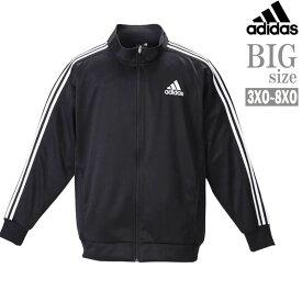 ジャージ 大きいサイズ メンズ adidas アディダス トレーニングウェ ア ブランド ジャケット C020908-09
