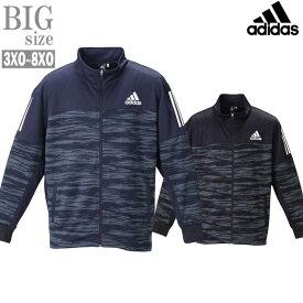 ジャージ 大きいサイズ メンズ adidas アディダス トレーニングウェア ブランド ジャケット C020908-11
