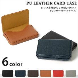 295b1fb4dceb カードケース 名刺入れ メンズ レザー PUレザー マグネット式 名刺ケース ギフト プレゼント T300328-