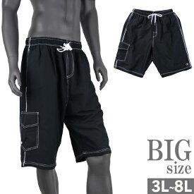サーフパンツ 海水パンツ 大きいサイズ メンズ 黒 ブラック BIGサイズ オーシャンパシフィック OP C290711-07
