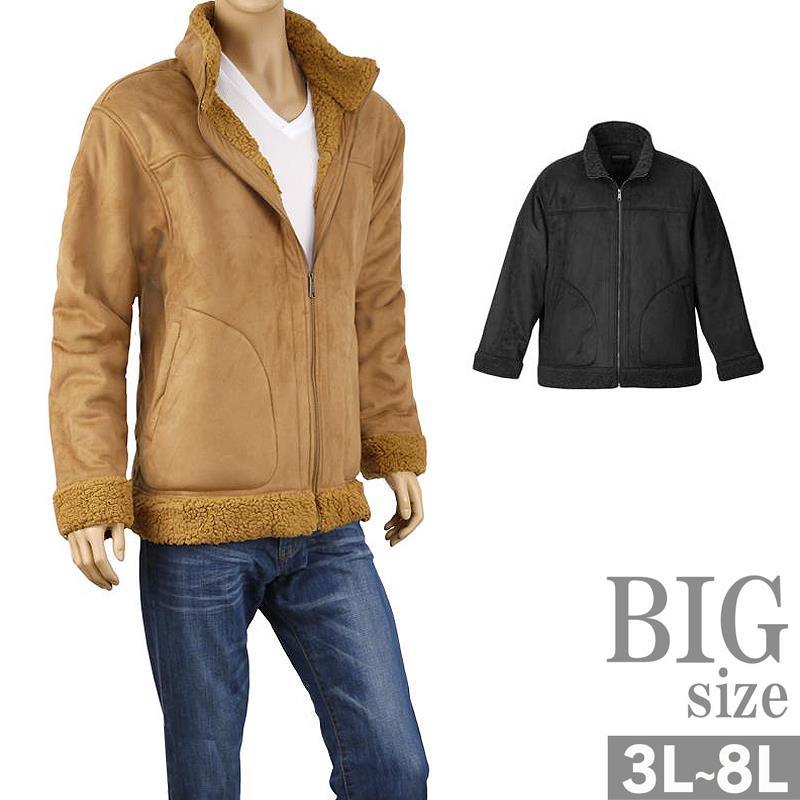 ボア ジャケット 大きいサイズ メンズ 冬 裏ボア ブルゾン ムートンジャケット C291005-01