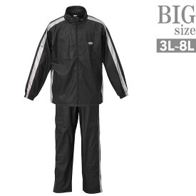 BIG 大きいサイズ サウナスーツ メンズ 上下セット トレーニングウェア 反射プリント C291122-17