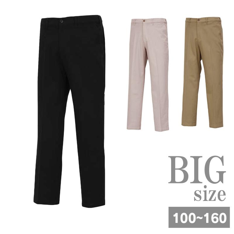 大きいサイズ メンズ ストレッチ チノパン パンツ カジュアル C290829-17