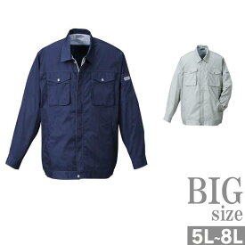大きいサイズ 作業服 作業着 長袖 メンズ ワークウェア ジャケット 静電気防止 ベンチレーション ウォッシャブル C291127-12