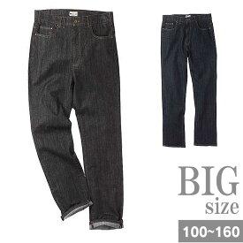 大きいサイズ デニムパンツ メンズ テーパード 股ズレ軽減 9本ループ ストレッチ素材 C300124-12